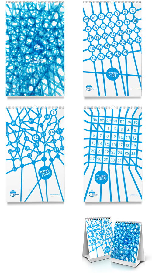 Calendar Design Tutorial : Creative beautiful inspirational print calendar