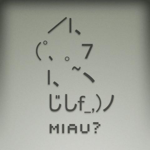 Maija's ASCII art page