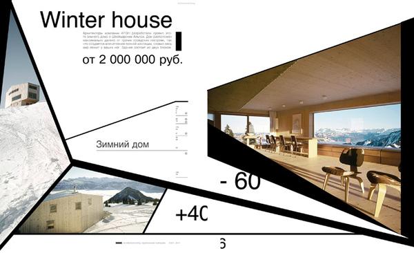 Wonderful Architecture Online Design Free #1: Geometric-design-magazine-layout-3.jpg?b91b38