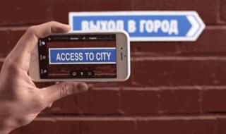 google-translate-word-lens-sign-translation-scan