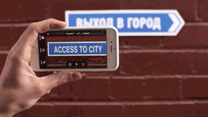 google-translate-word-lens-sign-translation-scan