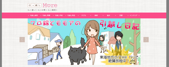 japan-web-design-inspiration
