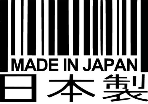 60 epic stickerbombs geeky jdm sticker decals japanese. Black Bedroom Furniture Sets. Home Design Ideas