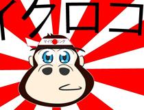 Micro Kong