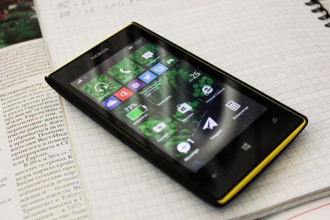 next-gen-smartphone-design-3