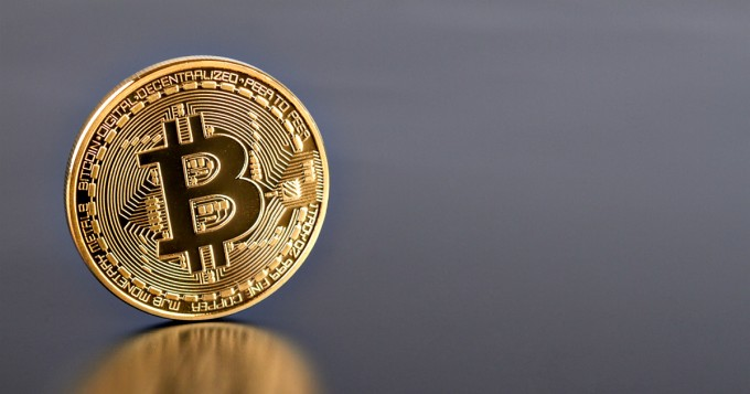 Why Bitcoin ATM May Be Perfect For Your SME 3