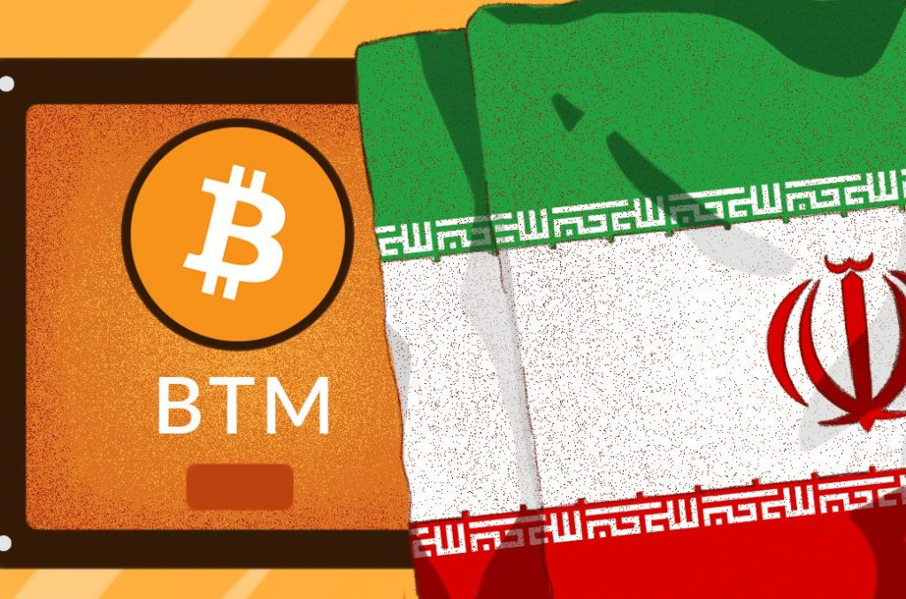 Why Bitcoin ATM May Be Perfect For Your SME 4