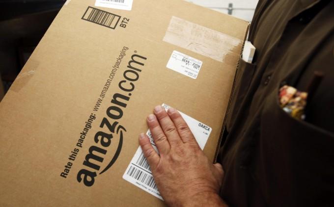 amazon-package-branding-design