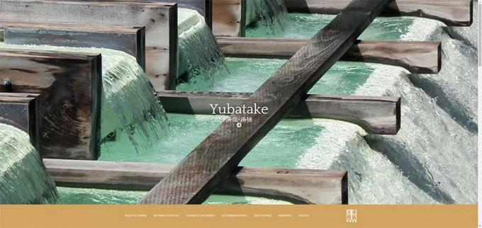 kusatsuonsen-international-spa-japanese-website-inspiration