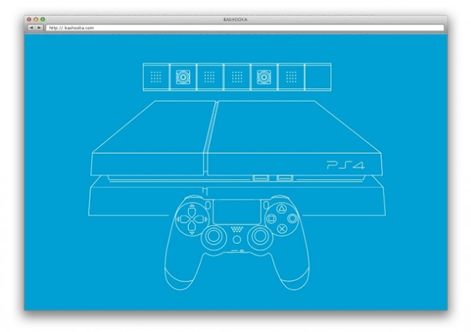 ps4-svg-animation-icon