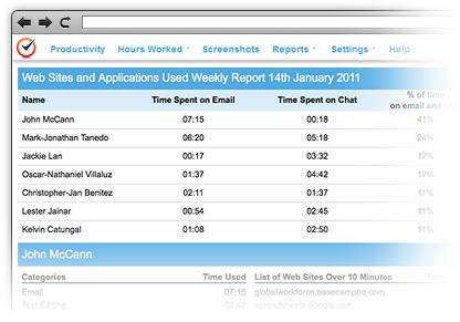 webpage_and_application_monitoring_image
